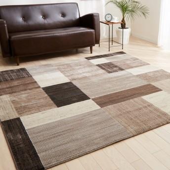 ベルーナインテリア ベルギー製ウィルトンラグ<スタイリッシュブロック><カーペット・絨毯> ブルー 約200×250cm