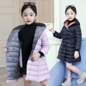 子供服コート 女の子 キッズコート 綿入れコート中綿ジャケット キルティング 韓國子供 防寒 ジャケット アウター 女児 暖かい