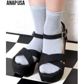【セール開催中】ANAP(アナップ)クロスストラップ2パターンサンダル