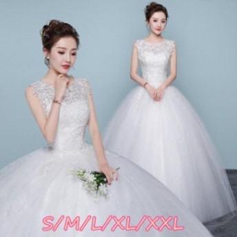 ウェディングドレス 結婚式ワンピース 花嫁 高級刺繍 ノースリーブ 體型カバー aライン ロング丈ワンピ-ス ホワイト色