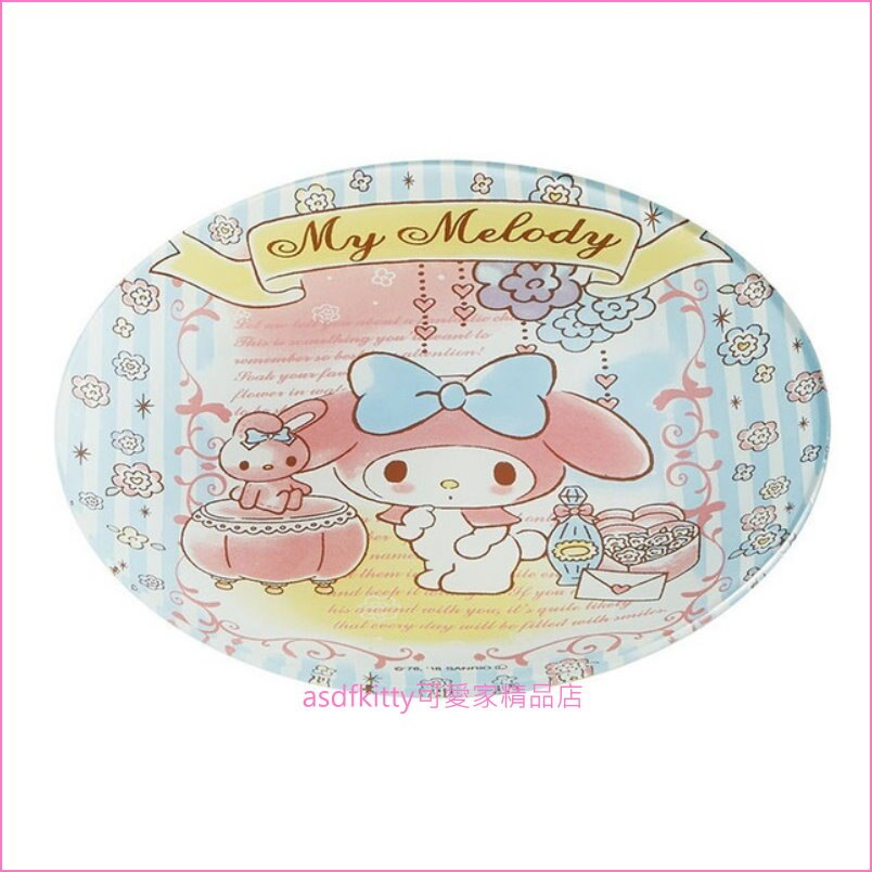 asdfkitty可愛家☆美樂蒂藍條紋圓型玻璃盤-21公分-可裝點心.水果.小菜.沙拉-日本正版商品