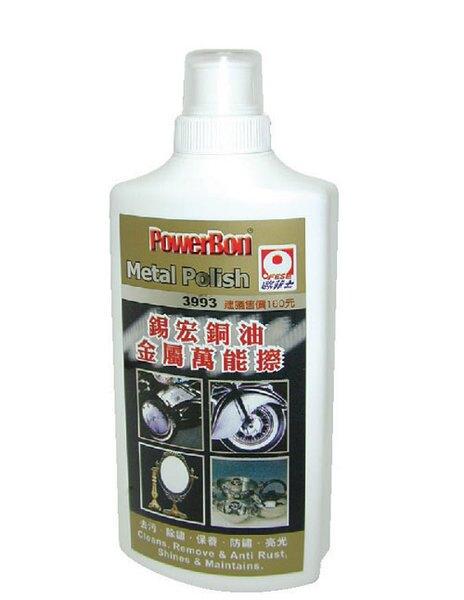 歐菲士 NO.3993 金屬銅油-300g / 瓶