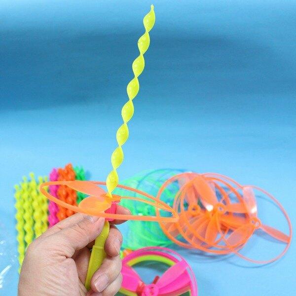 飛的高 飛上天 螺旋竹蜻蜓 童玩飛環(散裝)/一包12組入(定10) 螺旋桿飛環 ~瑋~5055~