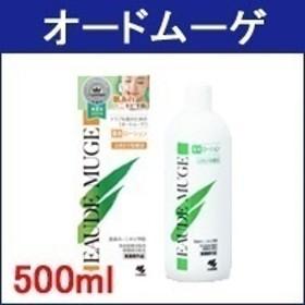 【送料無料】 オードムーゲ 薬用ローション500ml 『979』