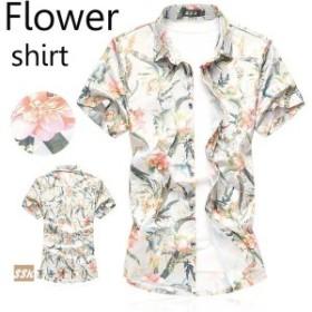 花柄シャツ メンズ アロハシャツ 半袖シャツ カジュアルシャツ メンズシャツ 大きいサイズ アロハ 爽やか 夏 トップス