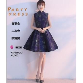 結婚式 パーティードレス ファッション レディース 印花 ハイウエスト 二次會 體型カバー aライン ワンピース ノースリーブ