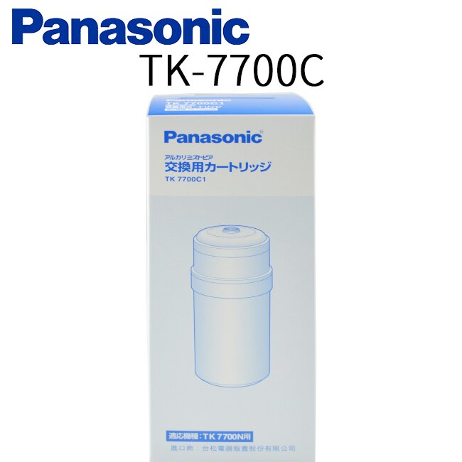 【Panasonic 國際牌】電解水機濾心 TK-7700C1 日本原裝 公司貨