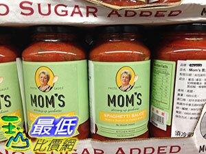 [需低溫宅配 無法超取] COSCO MOM'S SPAGHETTI SAUCE 義大利麵醬-羅勒大蒜680公克 _C110948