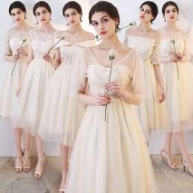 結婚式 ワンピース パーティードレス 大きいサイズ 披露宴 お呼ばれ 二次會 ドレス 薄手 きれい 結婚式ドレス パーティー フ
