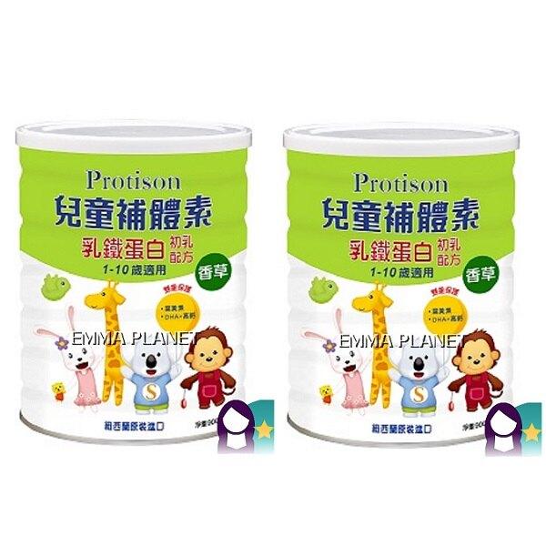兒童補體素 乳鐵初乳配方-香草(900g2罐)