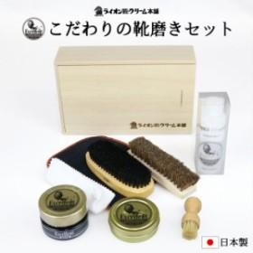 クーポン配布中 ライオン エクセレントボックス エクセレントシリーズ シューケアセット 靴磨きセット
