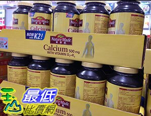 [COSCO代購] NATURE MADE CALCIUM+K2 綜合檸檬酸鈣加維生素K2 加強錠250錠 _CA228453