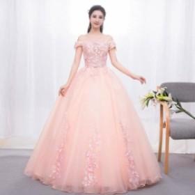 ロングドレス カラードレス コンサート 演奏會 プリンセスライン ステージ衣裝 パーティー ウェディングドレス 結婚式 ピンク