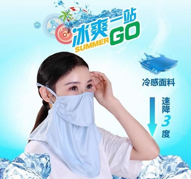 艾比讚 遮陽面罩l170日款 女士夏季 防曬 透氣 護頸 面罩 防紫外線 薄款 騎行防塵口罩
