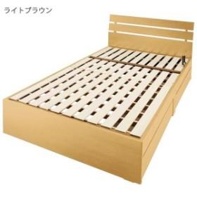 3段リクライニング すのこベッド (フレームのみ) 【セミダブル ライトブラウン】 収納付き 手動ギア式 スチールパイプ 〔寝室〕