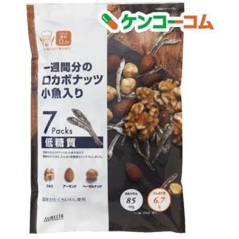 一週間分のロカボナッツ 小魚入り ( 175g(25g7袋) )/ DELTA(デルタ)