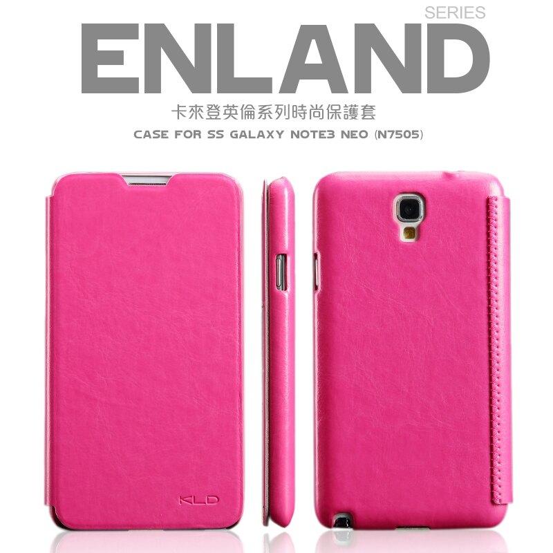 【福利品】卡來登 Samsung Galaxy Note 3 Neo N7505/N7507 英倫系列 側翻皮套/側開皮套/皮套/保護殼/保護套/手機套