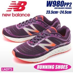 NEW BALANCE ニューバランス ランニングシューズ W980PP2 レディース 靴 NB シューズ