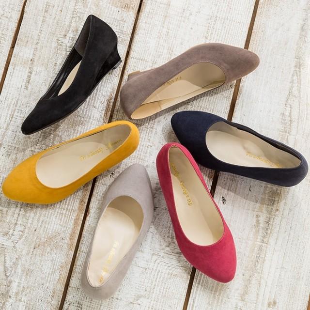 ベルーナ 幅広ゆったりアーモンドトゥウェッジパンプス ボルドー 24.0cm レディースパンプス ヒール 春 夏 靴 レディース 通販 大きいサイズ コーデ 安い おしゃれ お洒落 30代 40代 50代 女性