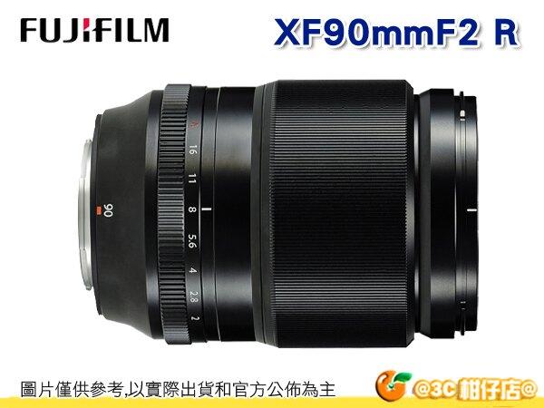 【全店95折無上限】 送保護鏡  富士 Fujifilm XF 90mm F2 R LM WR 恆昶公司貨