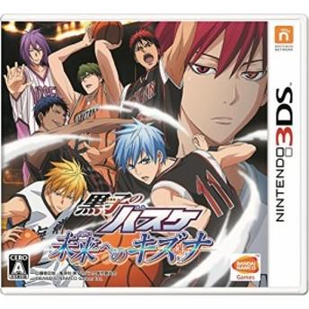 【中古】(3DS) 黒子のバスケ 未来へのキズナ (管理:410490)