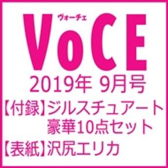 VOCE編集部/Voce (ヴォーチェ) 2019年 9月号