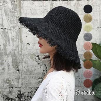 UV 紫外線 UVカット レディース 帽子 日焼け対策 女性用 春 夏 ストローハット 夏 日除け 日よけ ガーデニング メール便送料無料