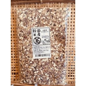 【定期便6回】国産16穀米 4㎏