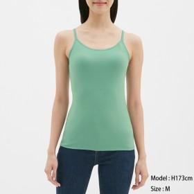 (GU)ブラフィールキャミソールA GREEN XL