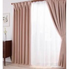 6色×54サイズから選べる防炎ーレースカーテン 1枚 (カーテン幅 200cm)(カーテン高さ 176cm)(カラー ピンク)