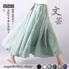 2019年春新作/おしゃれな半身スカート綿麻の純色の高腰のロングスカートの女性のスカートの大きいサイズはスカートを大きく並べます。