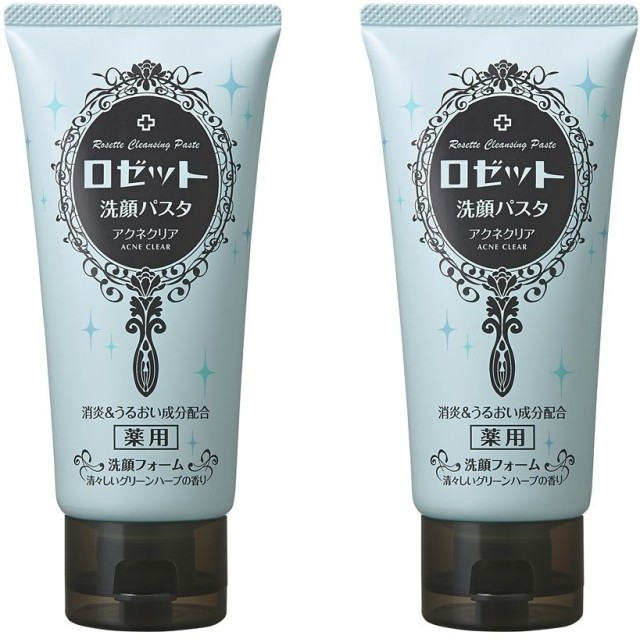 ロゼット洗顔パスタ アクネクリア 120g×2個パック AZ 【医薬部外品】