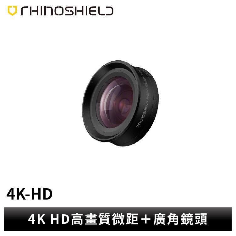 【犀牛盾】 4K HD高畫質微距+廣角鏡頭 -【新代】手機專用擴充鏡頭 犀牛盾原廠公司貨【JC科技】