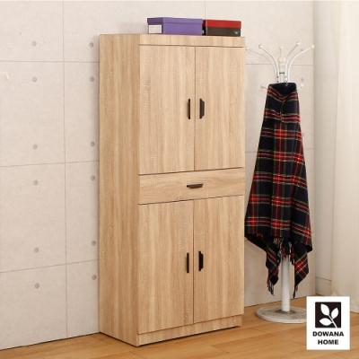 多瓦娜 夸克耐磨高鞋櫃 三色 寬80深36.5高181公分