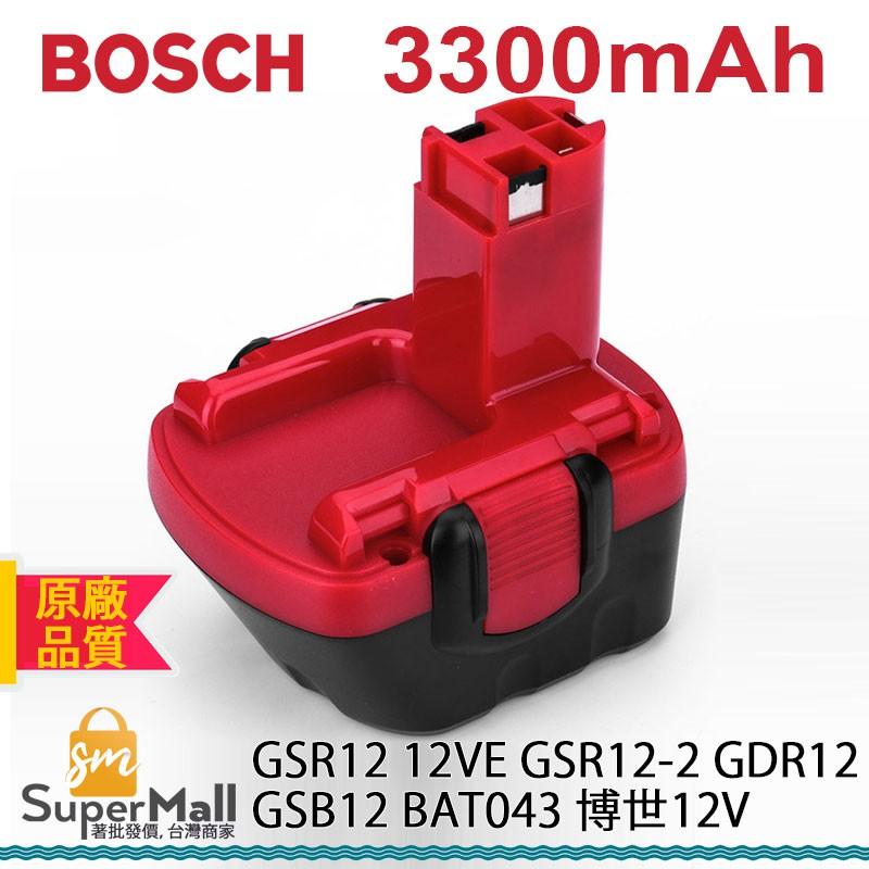 電池 適用於 BOSCH 博世12V 3.3Ah高容量 GSR12 12VE GSR12-2 GDR12 GSB12