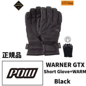 2019 POW 18-19 パウ スノーボード グローブ  WARNER GTX + ACTIVE GLOVE   ワーナー GTX +アクティブ グローブ BLACK   正規品
