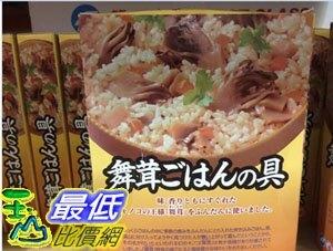 [COSCO代購] C118954 KINGMORI SEASONING MIX 日本一番舞菇料理包 300公克X3袋入