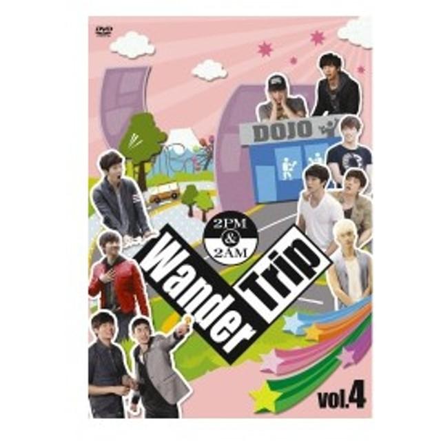 2PM&2AM Wander Trip Vol.4 [DVD] 中古 良品
