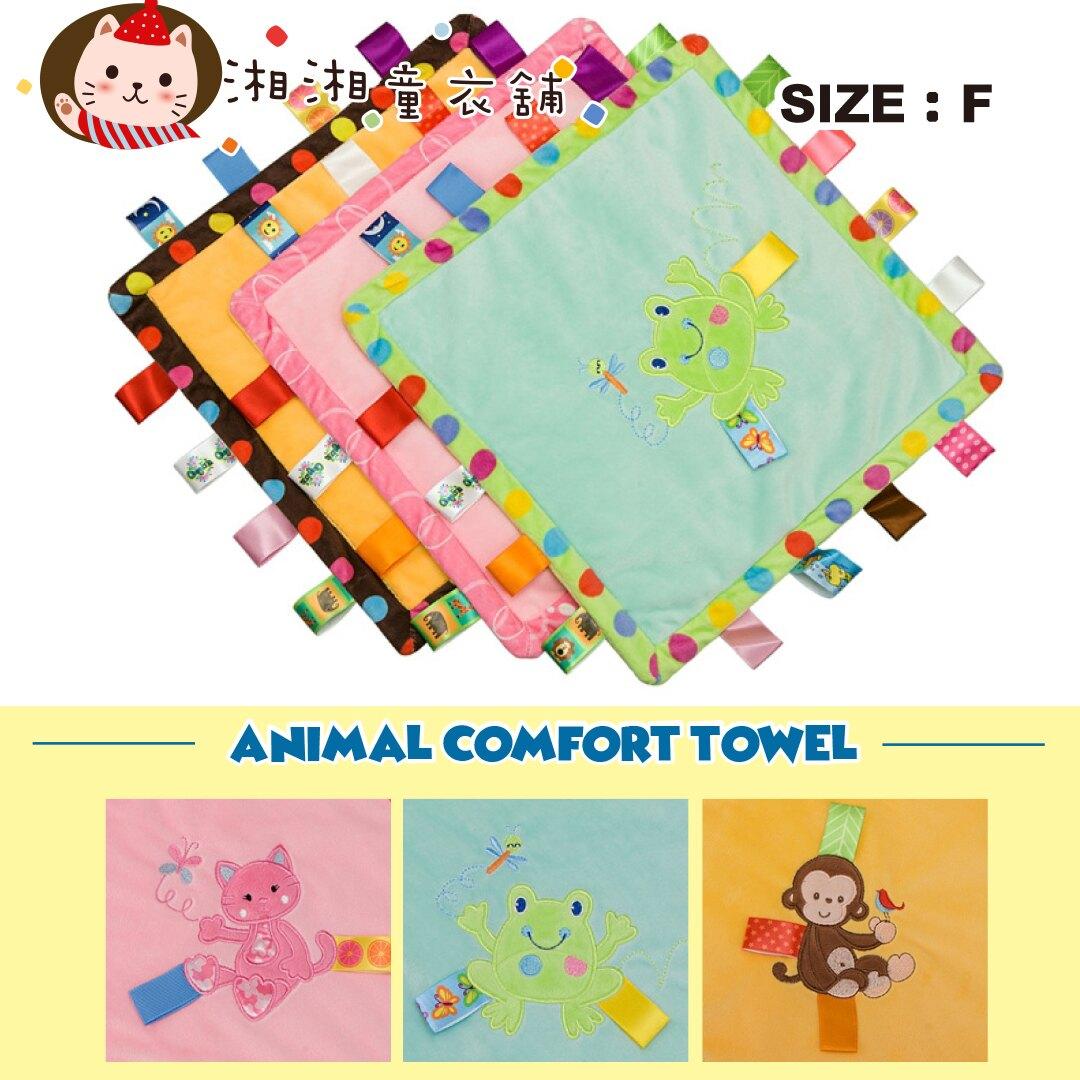 【G0740】兒童益智玩具 嬰幼兒超柔電繡標籤安撫巾 寶寶情緒安撫玩具 可入口手抓巾