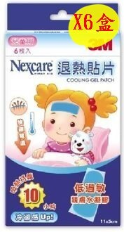 3M Nexcare  兒童用 退熱貼片 11X5cm 6片入 (吸熱持續10小時)X6盒 組合價
