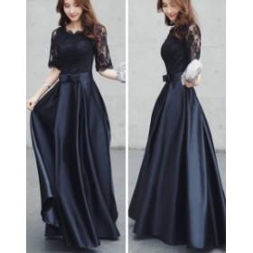 レース 切替え ロング パーティー ドレス レディース 大きいサイズ 袖あり 結婚式 二次會 演奏會 セレブ 黒