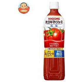 【送料無料】カゴメ トマトジュース(濃縮トマト還元)【機能性表示食品】 720mlペットボトル×15本入