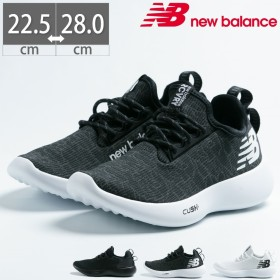 【送料無料】【10%OFF】 ニューバランス NewBalance リカバリー RCVRY レディース メンズ ユニセックス スニーカー シューズ 靴 ランニング ウォーキング ジョギング トレーニン