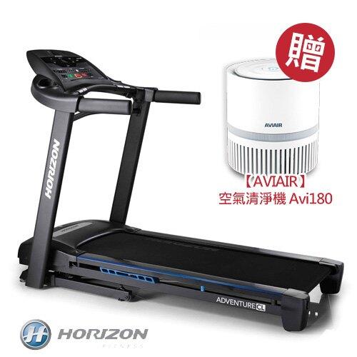 喬山JOHNSON|HORIZON Adventure CL-02 電動跑步機