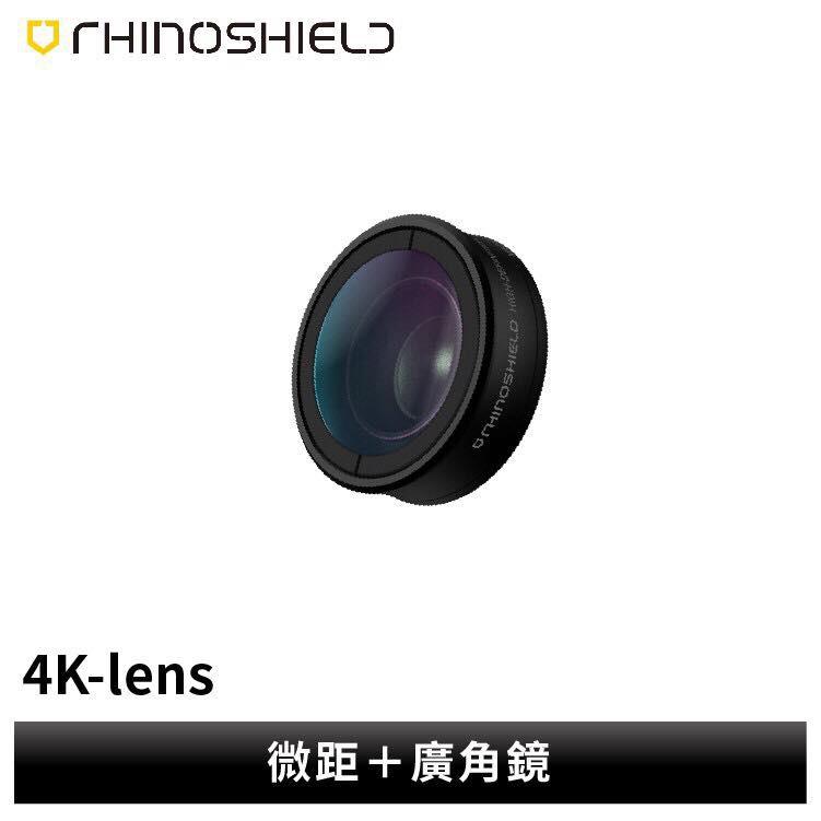 【犀牛盾】RhinoShield 微距+廣角鏡頭 外接式鏡頭 新代 手機專用擴充鏡頭 原廠公司貨【JC科技】