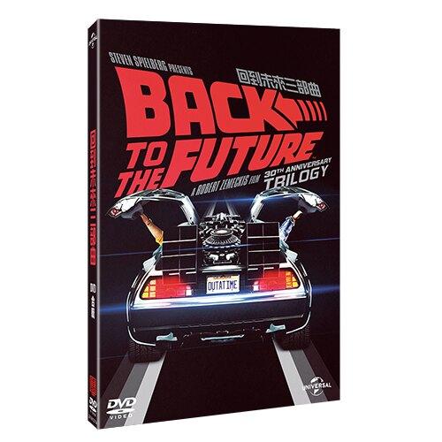 回到未來三部曲 DVD合輯 Back to the Future Trilogy