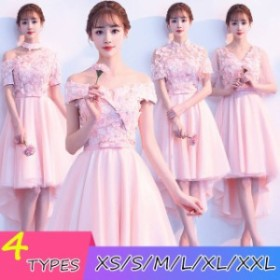 お呼ばれ パーティードレス フォーマルドレス 著痩せ 結婚式ドレス 不規則ワンピース 忘年會 成人式 女子會 4タイプ ピンク色