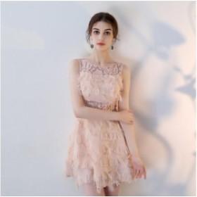 パーティードレスレースAライン発表會ドレス上品膝丈ドレス花柄刺繍ドレスショット丈オシャレレディースドレス