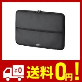 0ef399ea13 エレコム インナーバッグ ノートパソコンケース 保護ケース 衝撃吸収 ZEROSHOCK スリム(iPad pro12.