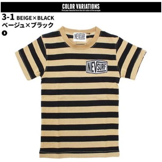(NEXT WALL/ネクストウォール)メンズ NEV ボーダーTシャツ 半袖Tシャツ/メンズ ベージュ系3
